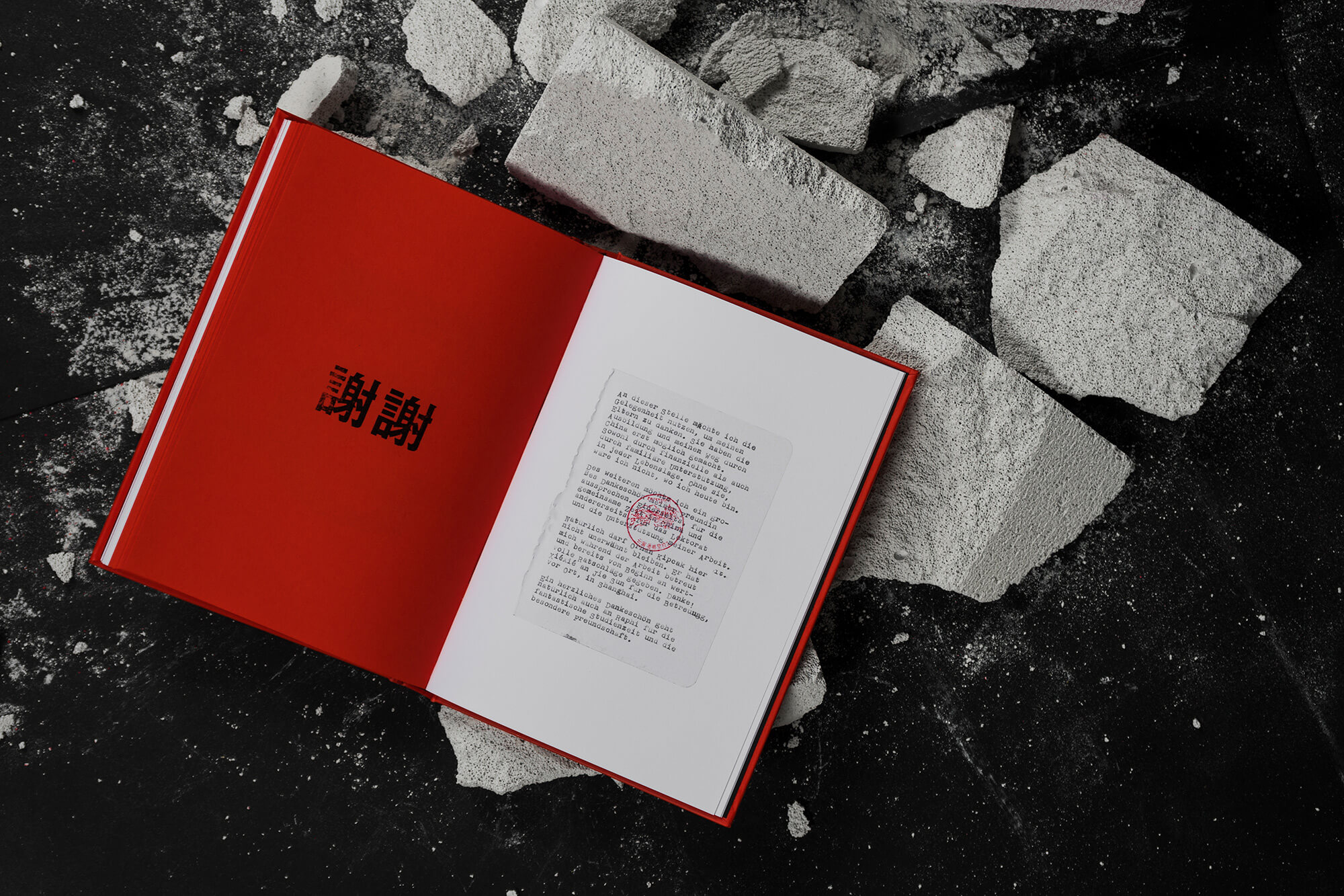 c-leban_views-of-china-book-15